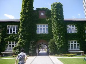 Vue sur le plus vieux batiment de l'université