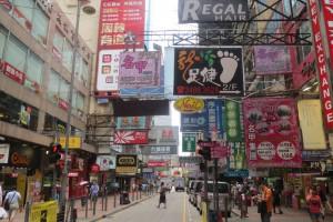 Mong Kong